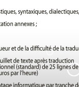 Traduction CV en allemand